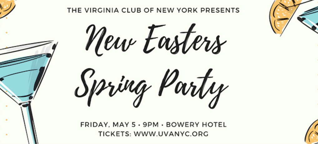 2017 New Easters Party